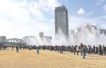 画像:平成30年 熊本市消防出初め式