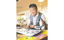 画像:【402号】すてきびと – 詩画家 大野 勝彦さん