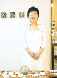 藤木 渚さん