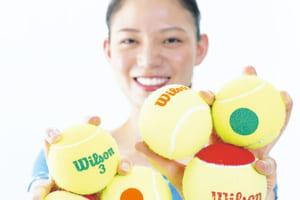 国際テニス連盟推奨の初心者用ボール