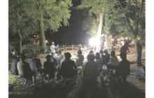 画像:今週末は、幻想的な八代城跡公園で夜遊び