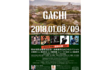 画像:熊本市民会館、復活の夜!
