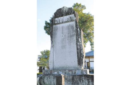 長岡監物(米田是容)墓道表