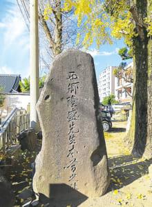 「西郷隆盛先生本営之阯」の石碑
