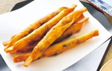 画像:美味しいレシピ vol.204 – アジアン春巻き