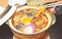 画像:【406号】麺's すぱいす – 名古屋名物を独自にアレンジして提供 味噌煮込みうどん 千風(ちかぜ)