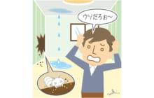 画像:【409号】くらしのお悩み Q&A