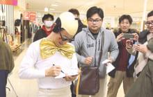 画像:【3/9紙面掲載】ヨシおっちゃんがズバッと解決!? なんでんオレに聞きなっせ! その六十七