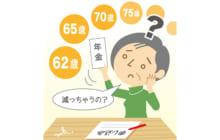 画像:【407号】くらしのお悩み Q&A