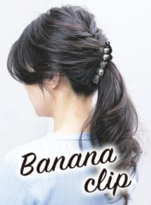 バナナクリップ