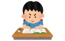 画像:【409号】子育てラボ – 知る学ぶ VOL.304
