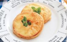 画像:美味しいレシピ vol.206 – りんごのベーニエ