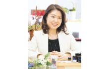 画像:【410号】すてきびと – アロマセラピースクール 代表 早川 雪子さん