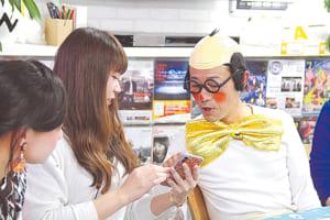 「元カレ」データを削除する暴挙に出たヨシおっちゃん