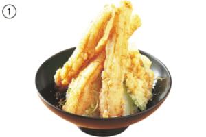 「たばくまん」の 太刀魚丼 750円