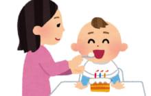 画像:【413号】子育てラボ – 食べる VOL.306