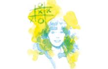 画像:【416号】カルチャールーム – 円盤で時間旅行 嶋田宣明
