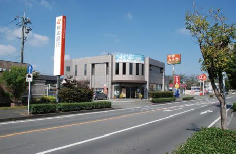 合志ローンセンター(合志市幾久富1758-292)