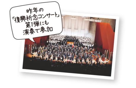コンサートに関する問い合わせはくまもと音楽復興支援100人委員会
