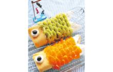 画像:おうちでCOOK – こいのぼりケーキ