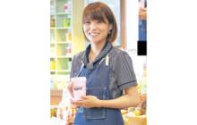 画像:【420号】すてきびと – 『ELEPHANT COFFEE 宮地駅店』店長 山本 沙記さん