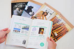 「ワナドゥ!!手帳」1500円(税別)