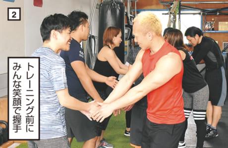 トレーニング前にみんな笑顔で握手