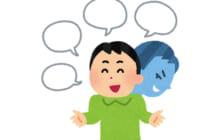 画像:【419号】子育てラボ – 知る・学ぶ VOL.310