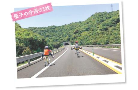 新天草1号橋の開通イベントで童心に帰る私(写真右)