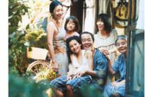 画像:【425号】カルチャールーム – カンヌ国際映画祭パルムドール 「万引き家族」公開中