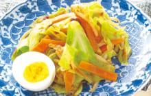 画像:美味しいレシピ vol.212 – 茹(ゆ)で野菜のアジアンサラダ