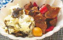 画像:美味しいレシピ vol.212 – ルーロー飯