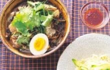 画像:美味しいレシピ vol.213 – インドネシア風チキンスープ