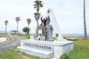 天草国際トライアスロン大会記念碑