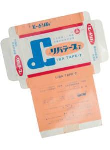 初代「リバテープ」のパッケージ