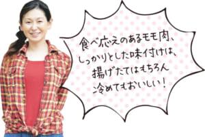 小泉幸子さん