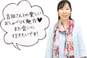 笠村厚子さん