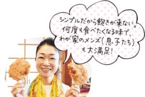 石井友美さん
