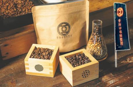 コーヒー豆は一律100g700円
