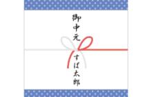 画像:【425号】ステキ女子を目指そう! キャリア&マナーUP レッスン Lesson.24