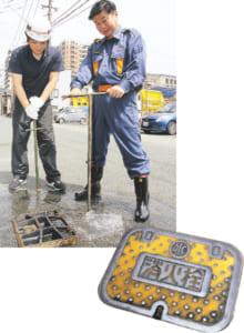 田中さんも、実際に栓を開けて水出しを体験