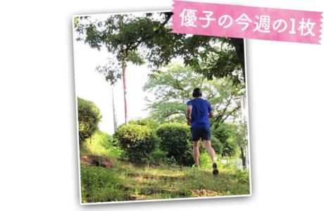 岡岳公園(宇城市松橋町)