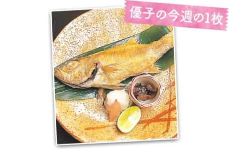 ランニングクリニックで訪れた新潟で食べたノドグロ。おいしいものを食べると幸せな気分に!