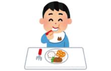 画像:【432号】子育てラボ – 知る・学ぶ VOL.320