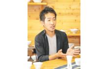 画像:【427号】すてきびと – 竜山窯 五嶋 竜也さん