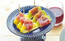 画像:美味しいレシピ 特別編 – キウイと生ハムのピンチョス