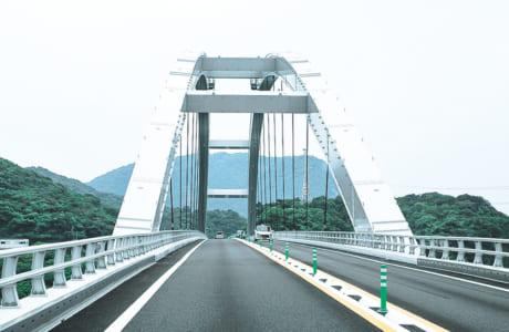 天城橋(てんじょうきょう)
