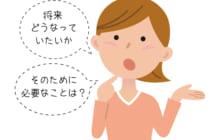画像:【428号】ステキ女子を目指そう! キャリア&マナーUP レッスン Lesson.25