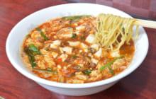画像:【429号】麺's すぱいす – 本格四川料理を気軽に楽しめる 中華居酒屋 天翔(てんしょう)