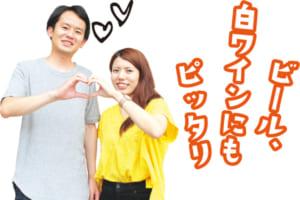 中央区 岩﨑遥香さん(27) 岩﨑良太さん(28)